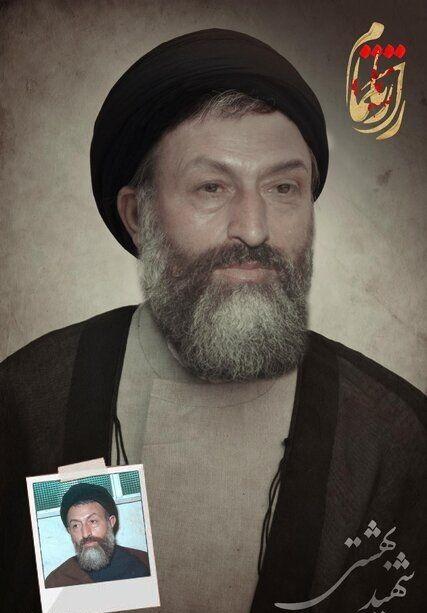 5f869314abdb8 - سریال راز ناتمام : زمان پخش ، بازیگران و خلاصه داستان راز ناتمام