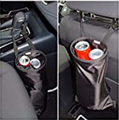 کیسه زباله - وسایل ضروری ماشین کدام است؟