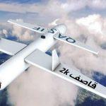 حملات پهپادی یمن به آرامکو و پایگاه ملک خالد عربستان سعودی
