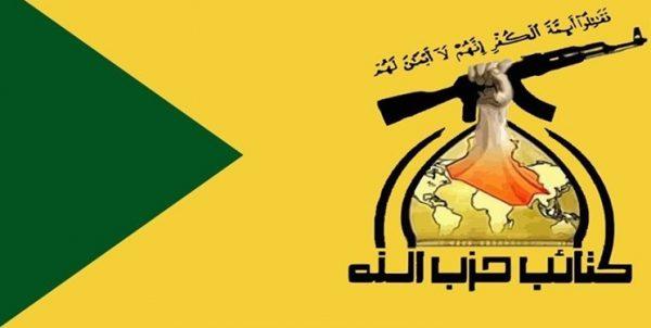 کتائب حزب الله: الحشد الشعبی هرگز منحل نخواهد شد