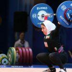 وزنهبرداری قهرمانی آسیا  اولین نماینده بانوان ایران در گروه B اوت کرد