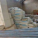 وزارت صمت بازار مصالح ساختمانی را رها کرده است