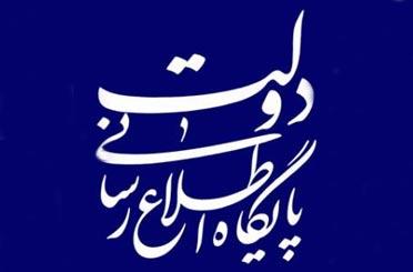 بازرسی از دفاتر مقامهای دولتی تکذیب شد