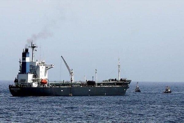 توقیف یک کشتی جدید حامل سوخت برای یمن