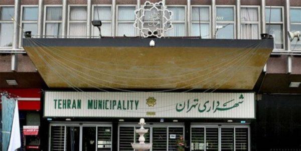 چه کسانی جذب شهرداری تهران شدند؟/تعلل شهرداری در انتشار اسامی