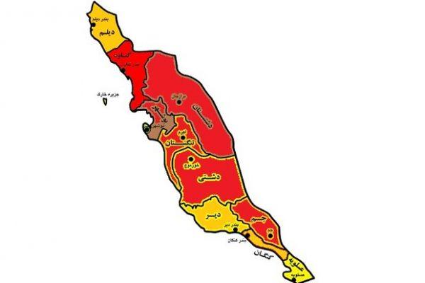 تعداد شهرستانهای قرمز کرونایی در استان بوشهر به ۶ مورد رسید