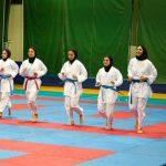 آغاز دور جدید اردوی تیمهای ملی کاراته بانوان