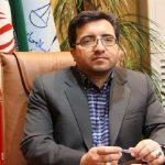 فعال شدن سامانه نوبت دهی در تمامی واحدهای قضایی در تهران