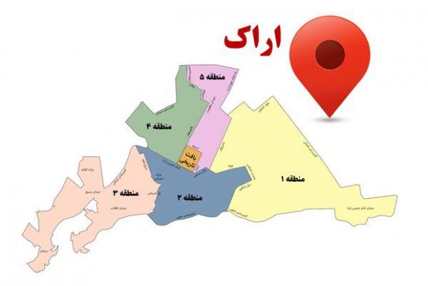 طرح جامع شهر اراک بازنگری و اصلاح می شود