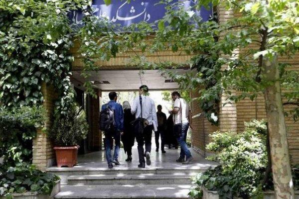 تصمیم جدید دانشگاه تربیت مدرس برای فعالیت پژوهشی دانشجویان