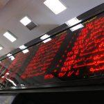 گام جدید سازمان بورس برای تشکیل کانون سهامداری
