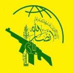 انصارالله حمله آمریکا به مواضع حشد شعبی را محکوم کرد