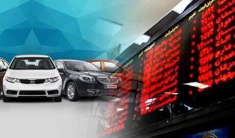 سرمایهها نباید از بورس وارد بازار خودرو شوند