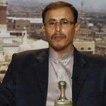 تصمیم «گوترش» علیه «أنصارالله» نشانگر نفاق آشکار سازمان ملل است