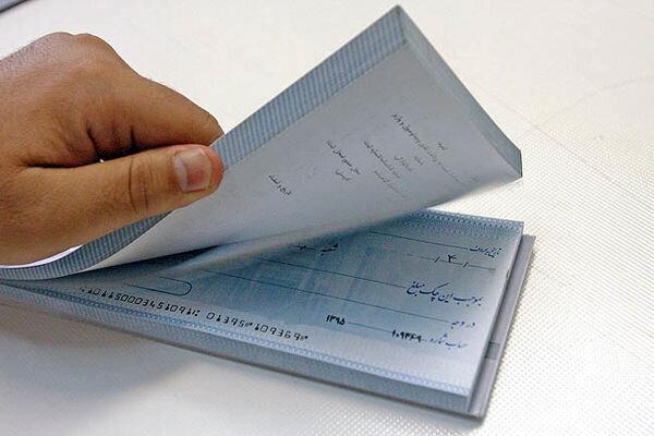 تغییرات جدید در قانون چک/در صورت مفقودی چک بانکی چه باید کرد؟