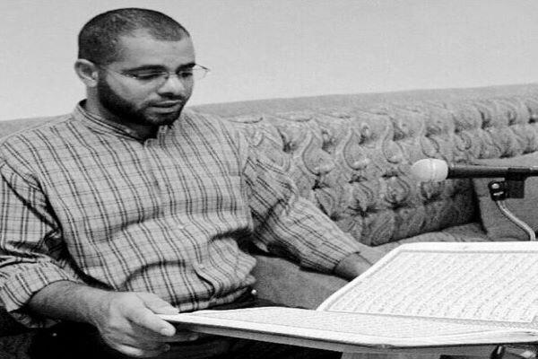 شهادت جوان شیعه بحرینی در زندانهای آل خلیفه