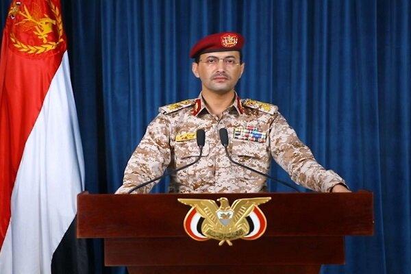 یمن مستندی درباره جاسوسی و دخالت های رژیم صهیونیستی پخش می کند