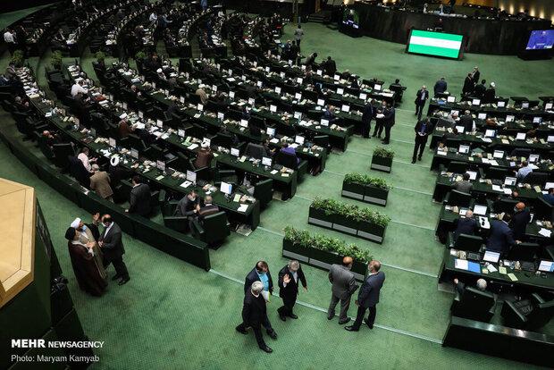 جلسه غیرعلنی مجلس در مورد بررسی صلاحیت داوطلبان انتخابات شوراها