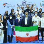 پاراتکواندو قهرمانی آسیا  ایران قهرمان شد؛ خانلرخانی بهترین مربی و عزیزی فنیترین بازیکن قاره کهن