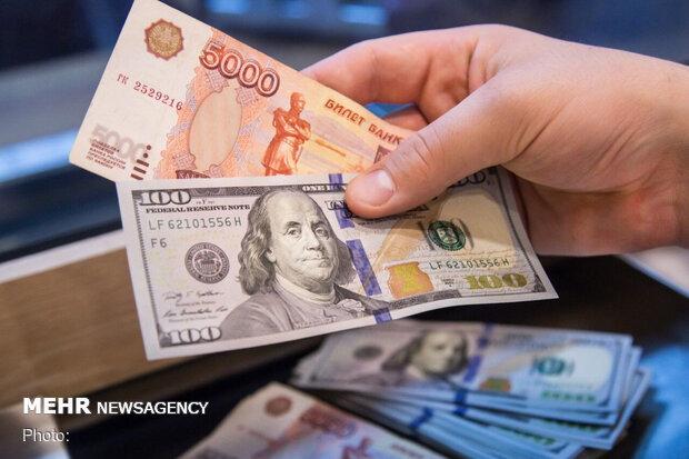 جزئیات نرخ رسمی ۴۶ ارز/ قیمت ۳۲ ارز کاهش یافت