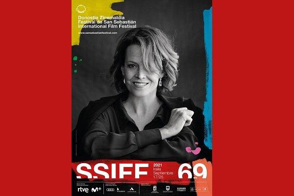 جشنواره سنسباستین جوایز بازیگری را کم کرد/ تفکیک جنسیتی نداریم