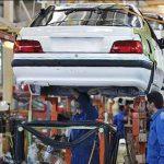 زیان خودروسازان را چه کسی باید پرداخت کند؟