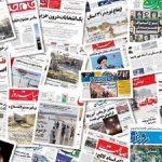 اعلام شیوه دریافت تسهیلات کرونایی توسط رسانهها