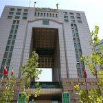 مجوز سازمان اداری و استخدامی به وزارت راه برای جذب 265 نفر