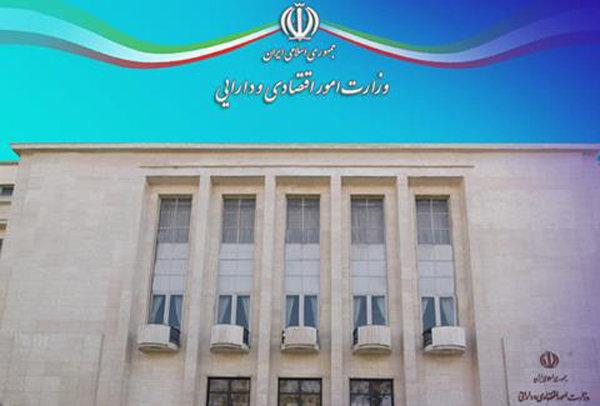 همایش نقدی بر طرح مسئولیت، اهداف بانک مرکزی آغاز شد