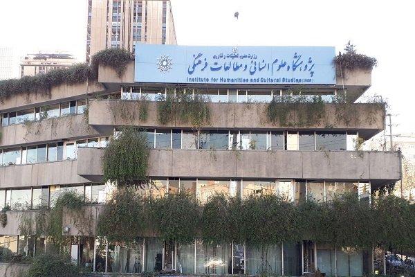 بازشناسی چالشهای رشد اقتصادی در ایران