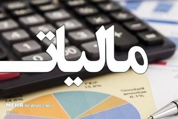 نحوه تعیین مالیات سال ۹۹ اصناف اعلام شد