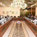 قطر: مذاکرات بین الافغانی دوحه پیشرفت محسوسی نداشته است