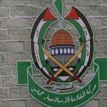 جنبش «حماس» خواستار مقابله فلسطینیان با صهیونیستها شد