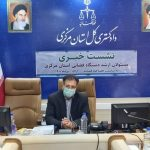 مشارکت سمنهای استان مرکزی در صلح و سازش