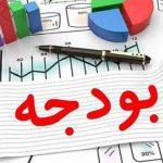 افزایش ۱۰۳ درصدی بودجه عمرانی استان مرکزی در سال ۱۴۰۰