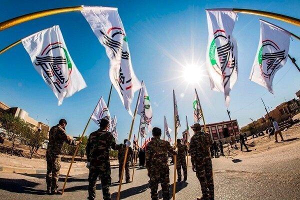 «حشد شعبی» با تروریسمِ تحت الحمایه آمریکا جنگید/عصبانیت «تلآویو»