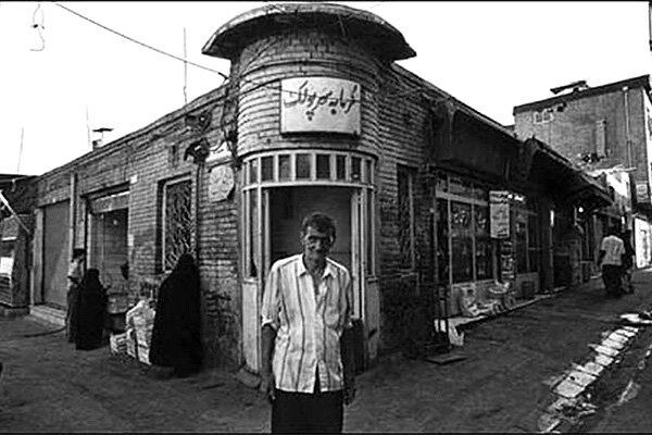 دریچهای متفاوت به روی شهر تهران/مرور یکمجموعهکتاب قدیمی
