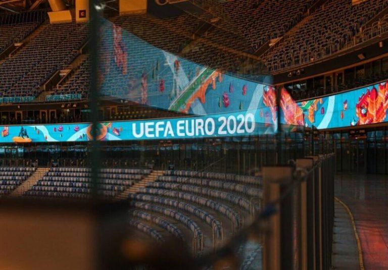 ورزشگاههای یورو 2020 میزبان چه تعداد تماشاگر خواهند بود؟