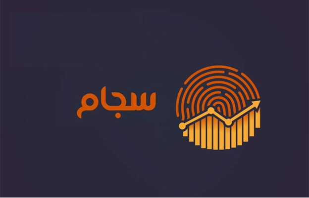 مروری بر لیست مراکز احراز هویت سجام