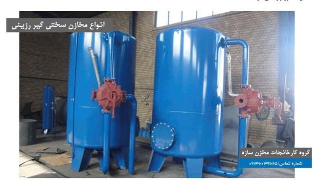 کارخانه مخزن سازه - انواع مخازن سختی گیر رزینی
