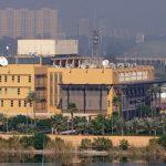 آژیر خطر در محل سفارت آمریکا در بغداد به صدا در آمد