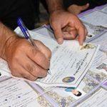 رشد ۳۱ درصدی مشارکت حامیان طرح اکرام ایتام در استان مرکزی