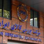 معامله ۸۹۴ هزار تن کالا در بورس کالای ایران