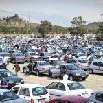 زمان قرعه کشی فروش فوری ایران خودرو اعلام شد