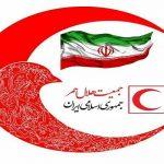 شرکتهای تابعه هلالاحمر در صف ورود به بورس