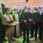 راه اندازی ۲۰۰ مرکز واکسیناسیون بسیج محله محور در مازندران
