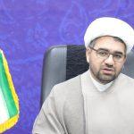 اولویت اصلی نهادهای حوزوی استان مرکزی تحکیم خانواده است
