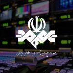 پیشنهاد تیمهای تهرانی برای پخش بازیها از تلویزیون