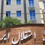 توضیحات باشگاه استقلال در خصوص شکایت از مدافع پرسپولیس