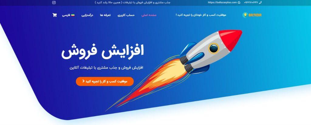 image 6967a3ddabfe4c901eb89d432f39e1ce9746ff6c 1024x412 - جذب مشتری و افزایش فروش تنها با یک روش جدید